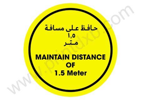 Social Distance Floor Sticker Abu Dhabi