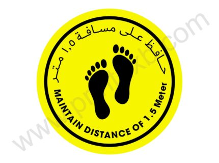 Social Distancing Floor Sticker Dubai