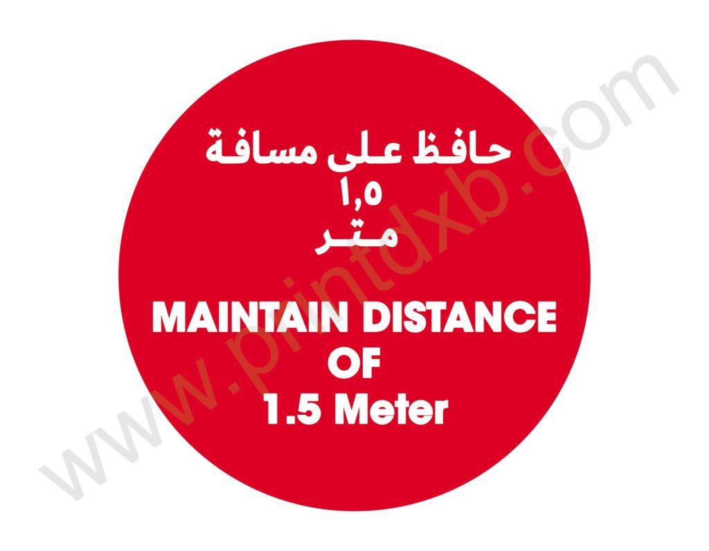 Social Distance Sticker Dubai