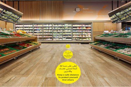 Social Distance Floor Sticker Printing Dubai